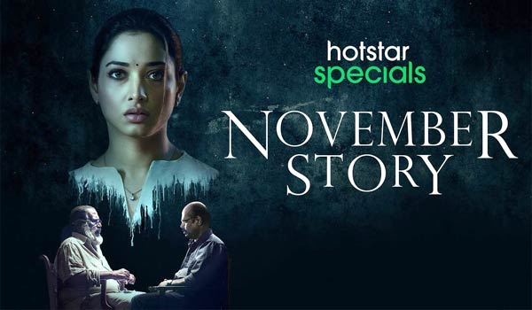 Tamanna-First-tamil-Webseries-November-Story-releasing-today