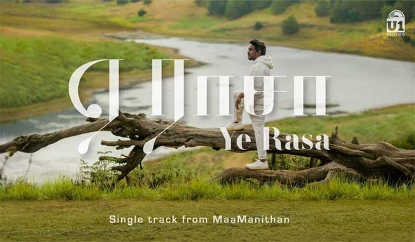 Maamanithan---Second-song-out
