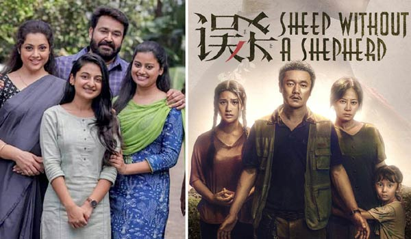 Drishyam-2-also-to-be-remade-in-China