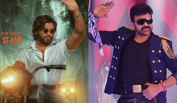 Chiranjeevi-song-to-be-remix-for-Allu-Arjun-film