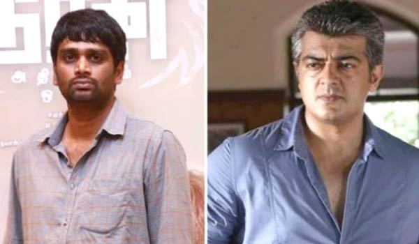 Ajith---Vinoth-to-team-up-for-third-time