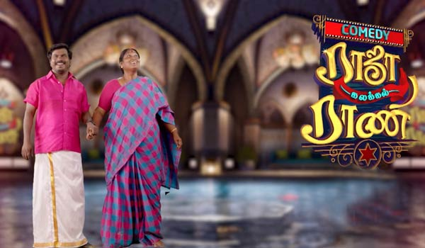 New-comedy-show-in-Vijay-Television