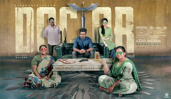 Doctor-talk-with-OTT-Release-:-Theatre-owners-oppose-sivakarthikeyan