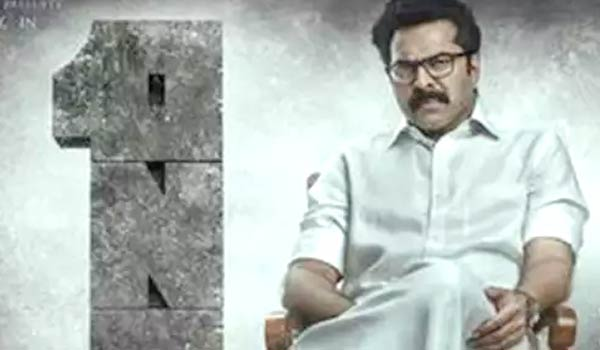 Mammootty-movie-one-to-be-release-in-Tamil
