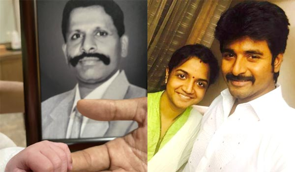 Sivakarthikeyan-blessed-with-Baby-boy