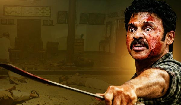 Narappa-director-Criticized-by-fans