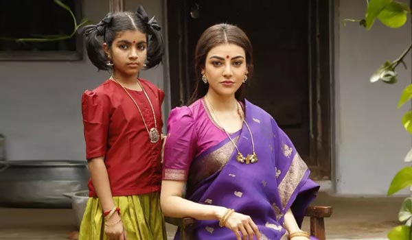 Kajal-acting-in-different-role