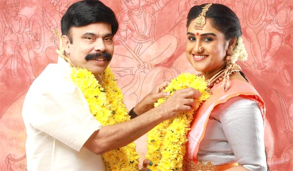 Vanitha-angry-about-another-wedding-news