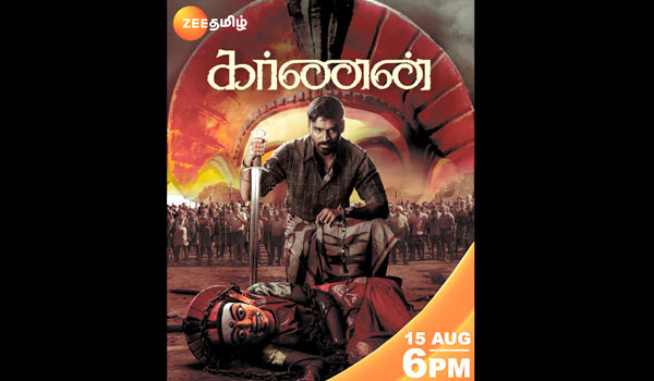 75th-Independence-Day-special-:-Karnan-telecasting-in-Zee-Tamil