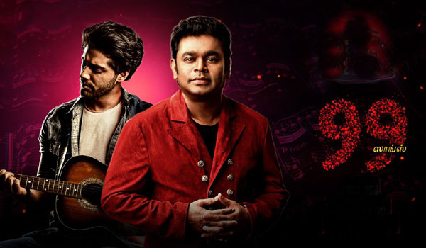 AR-Rahman-99-songs-to-be-telecast-in-Telection