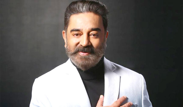 Kamal-to-be-change-in-new-look