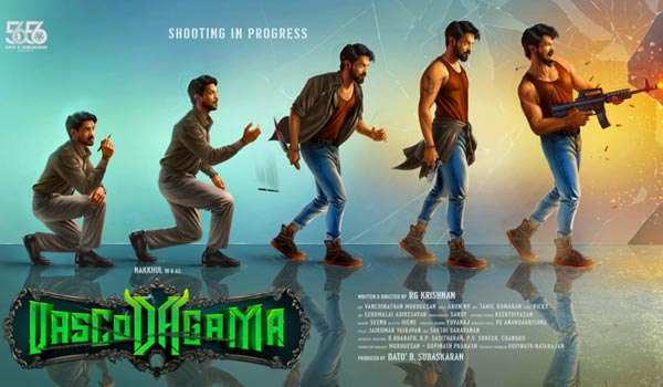 New-trend-in-Tamil-cinema-:-Vascodagama-poster-released-by-100-celebrities