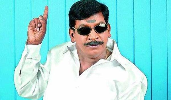New-title-for-Vadivelu-movie