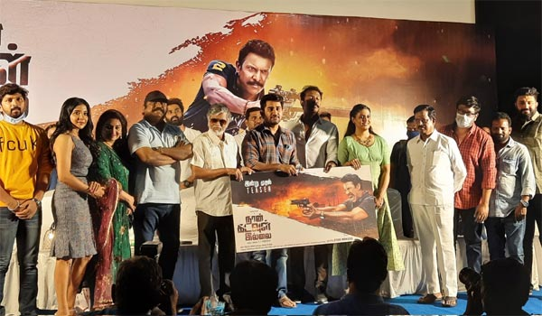Vijay-Antony-attend-cine-function-with-fever