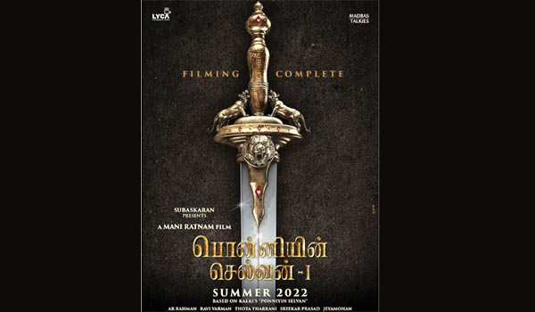 Ponniyin-Selvan-Shooting-wrapped---releasing-next-year-summer