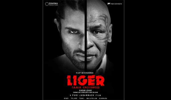 Mike-tyson-acting-in-Indian-film