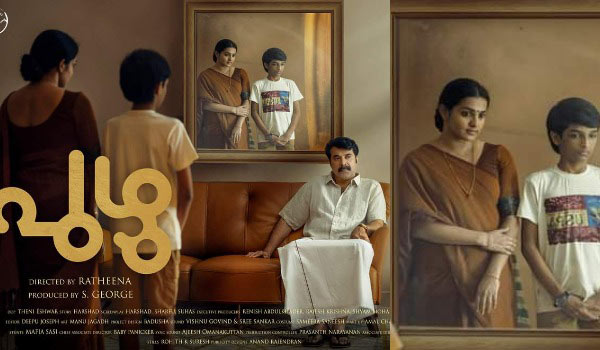 First-time-parvathy-acting-with-Mammootty