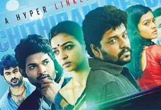 Tamil Cinema Review Chithiram Pesuthadi 2