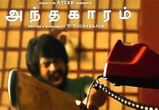 Tamil Cinema Review Andhaghaaram