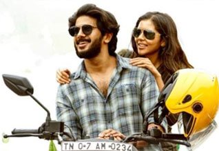 Tamil Cinema Review Varane Avashyamund