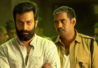 Tamil Cinema Review Ayyappanum koshiyum