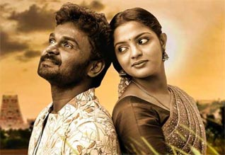 Tamil Cinema Review onbathu kuzhi sampath