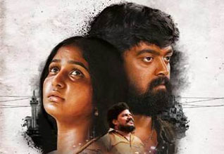 Tamil Cinema Review Kanni Maadam