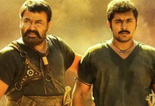 Tamil Cinema Review Kayamkulam Kochunni