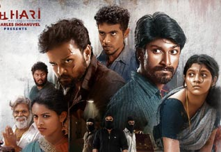 Tamil Cinema Review Theethum Nandrum