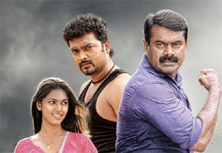 Tamil Cinema Review Thavam
