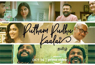 Tamil Cinema Review Putham pudhu kaalai