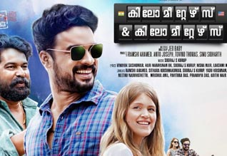 Tamil Cinema Review Kilometers and Kilometers