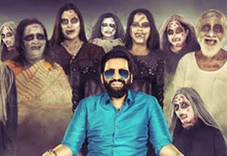 Tamil Cinema Review Dhilluku Dhuddu 2