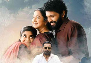 Tamil Cinema Review Vaanam Kottattum