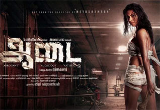 Tamil Cinema Review Aadai
