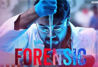 Tamil Cinema Review Forensic