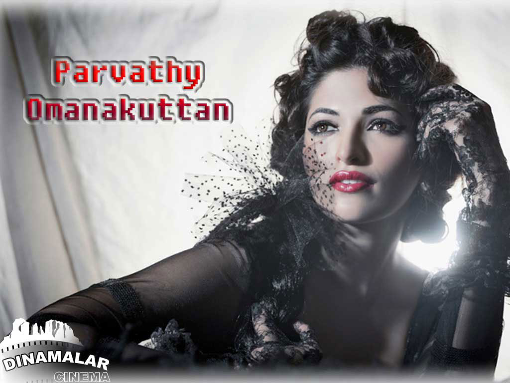 Tamil Actress Wall paper Parvathy Omanakuttan