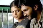 Tamil New Film ஈரம்