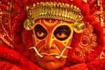 Tamil New FilmUthama Villan