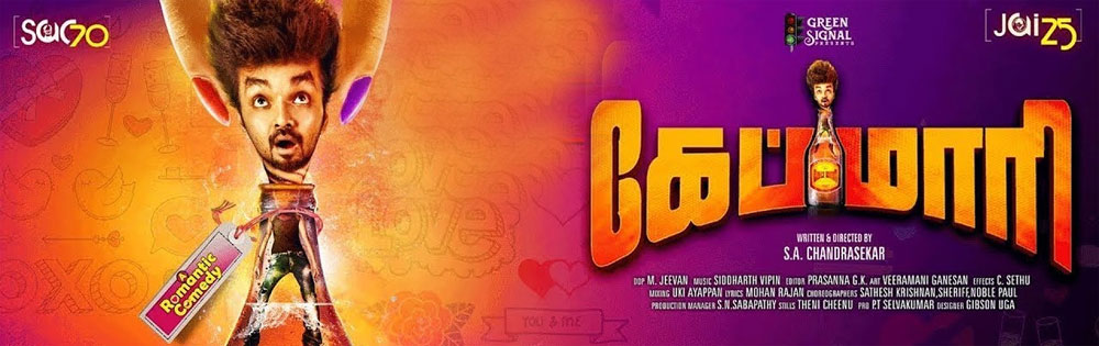Image result for capmaari movie fb cover