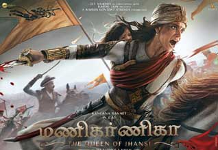 Tamil New FilmManikarnika