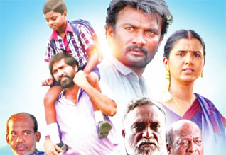 Tamil New FilmKudimagan