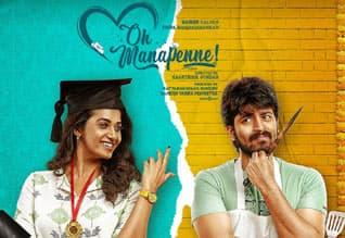 Tamil New Film ஓ மணப்பெண்ணே