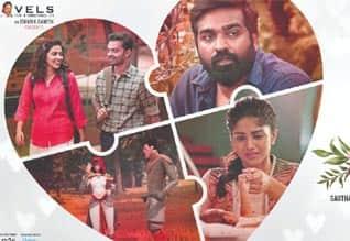 Tamil New Film குட்டி ஸ்டோரி