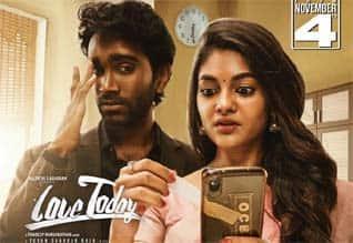 Tamil New Film பெபிகர் (ஹிந்தி)