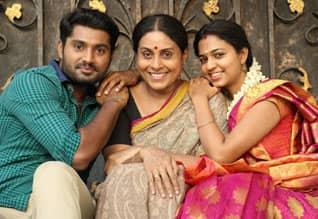 Tamil New FilmMarainthirunthu Paarkum Marmam Enna