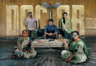 Tamil New Film டாக்டர்