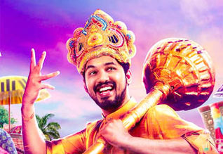 Tamil New Film Natpe Thunai