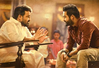 Tamil New FilmJanatha garage