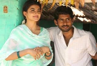 Tamil New FilmPariyerum perumal